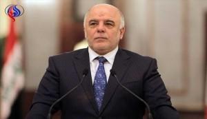 مجلس الوزراء العراقي يعقد جلسته برئاسة العبادي.. ويصوت على عقوبات كردستان